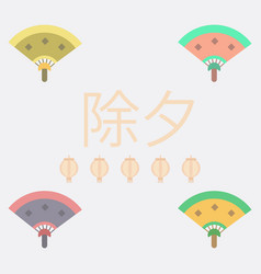 Hand fan collection of chinese vector
