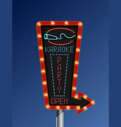 Retro arrow light banner karaoke vector