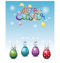 Bunnies rocking dolls on easter eggs vector