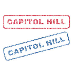 Capitol hill textile stamps vector