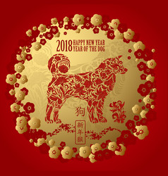 Chinese new year emblem 2018 year of dog vector