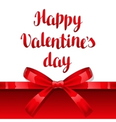 Happy valentine day greeting card with shiny vector
