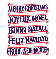 merry christmas in different languages vector image