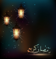 Arabic lamps for ramadan kareem vector