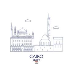 Cairo city skyline vector