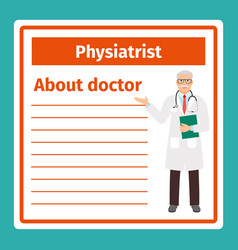 Medical notes about physiatrist vector