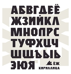 Bold sans serif font vector image