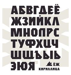 Bold sans serif font vector