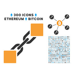 Blockchain flat icon with set vector
