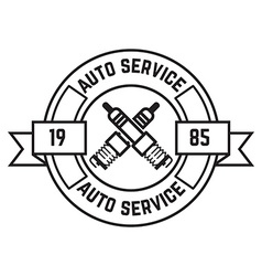 Auto service label vector