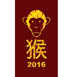 2016 year fire monkeys on Asian calendar Happy new vector image vector image
