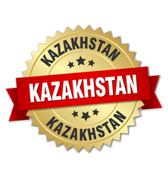 Kazakhstan round golden badge with red ribbon vector