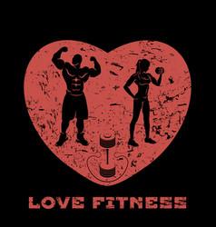 Fitness heart grunge style vector