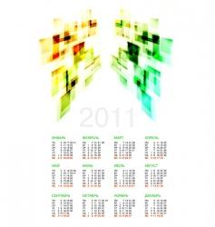 Russian calendar 2011 vector image