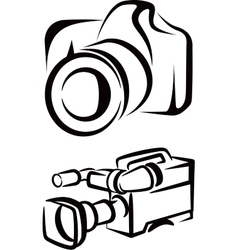 Set of camera icons vector