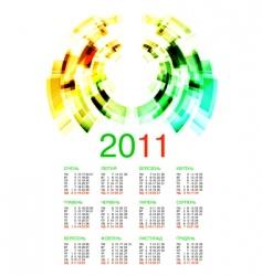 Ukrainian calendar 2011 vector image