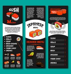 japanese menu for sushi restaurant or bar vector image