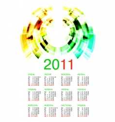 Ukrainian calendar 2011 vector image vector image