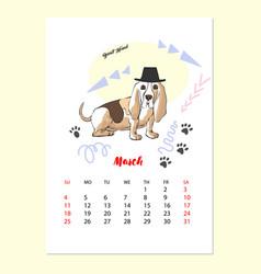 Funny basset hound sketch calendar vector