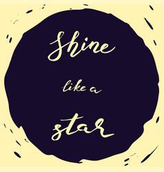 Shine like a star vector