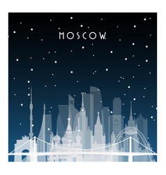 winter night in moscow night city in flat style vector image vector image