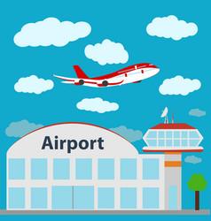 Airport icon vector