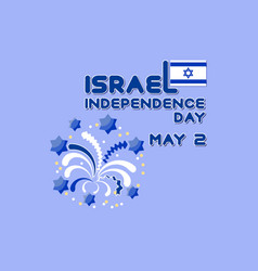 israel independence day vector image vector image