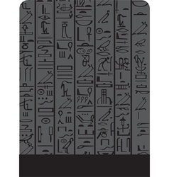 Dark Egypt background vector image