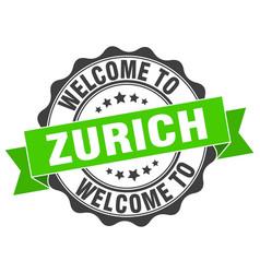 Zurich round ribbon seal vector