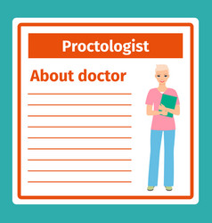 Medical notes about proctologist vector