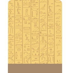 Egypt background vector