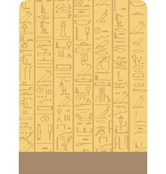 Egypt background vector image