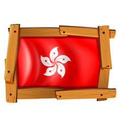 Hongkong flag in wooden frame vector