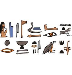 Egypt ieroglyph vector image