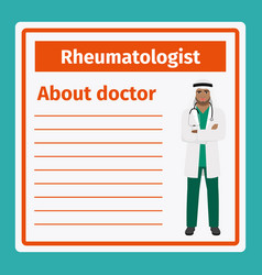 Medical notes about rheumatologist vector