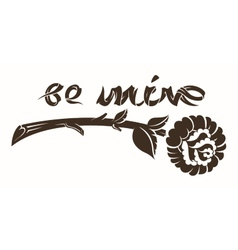 Be mine vector image vector image