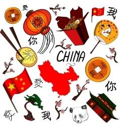 China Icons Set vector image
