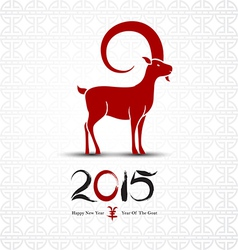 Chinese new year 2015 4 vector