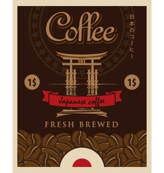 Japanese coffee vector image vector image
