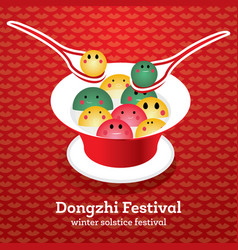 Dong zhi chinese winter solstice festiva tangyuan vector