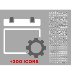 Organizer tuning icon vector