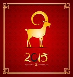 Chinese new year 2015 5 vector