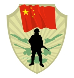 Army of china vector