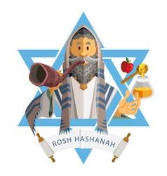 Rosh hashanah jewish new year yom kippur vector