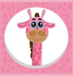 cute pink giraffe cartoon icon vector image
