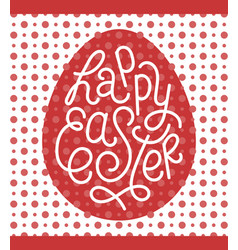 Happy easter lettering card vector