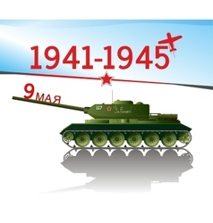 The on the theme of the patriotic war vector