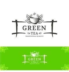 Tea logo vector image vector image
