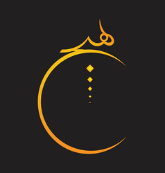 arabic calligraphic 3 vector image vector image