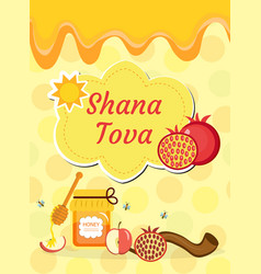 rosh hashanah poster flyer invitation greeting vector image vector image